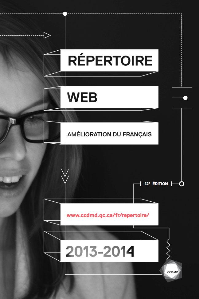 Répertoire web - amélioration du français