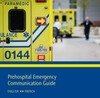New at CCDMD: Prehospital Emergency Communication Guide